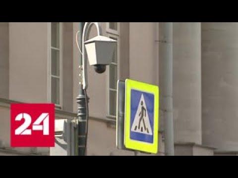 Штраф за 10 секунд стоянки: как работают новые камеры на дорогах - Россия 24