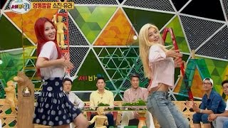 【TVPP】Sojin, Yura(Girl's Day) – Dance performance, 소진, 유…