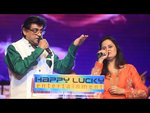 Yeh Raatein Yeh Mausam Practice Time With Amit Kumar Ji