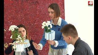 Эрудиты и не только. 26.04.2018
