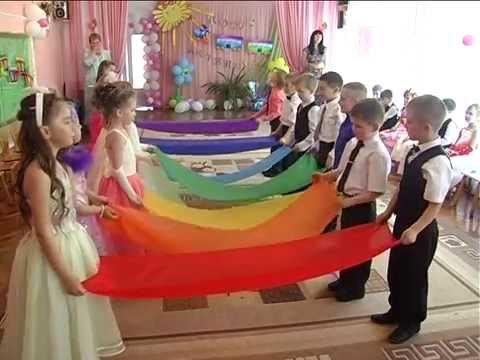 Танець на випускний в дитячому садочку. Веселка.