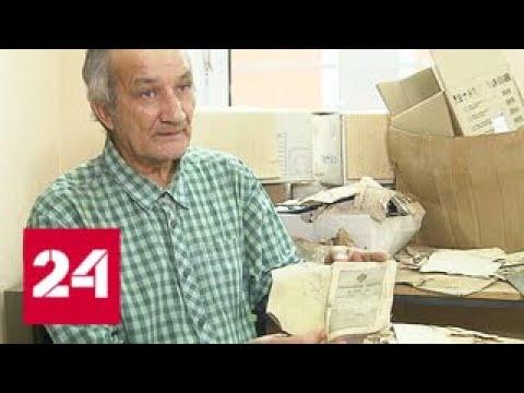 Под Можайском нашли уникальный архив 19 века - Россия 24