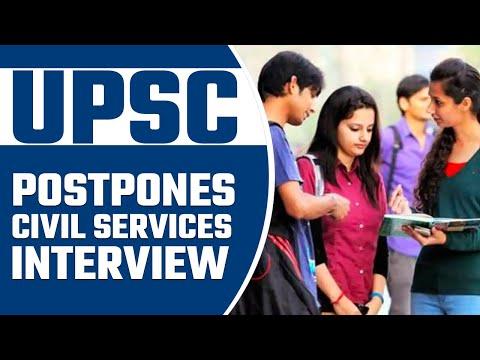 UPSC Interview 2021 Postpones || UPSC Interview || UPSC 2021 || Prabhat Exam