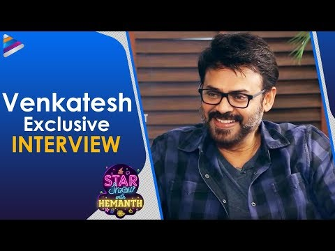 Venkatesh Exclusive Interview | The Star Show With Hemanth | F2 Latest Telugu Movie | Venkatesh