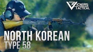 NORTH KOREAN TYPE 58 thumbnail