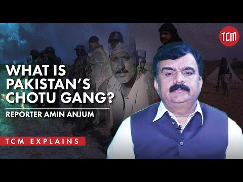 The Story of Notorious Chotu Gang of Rajanpur