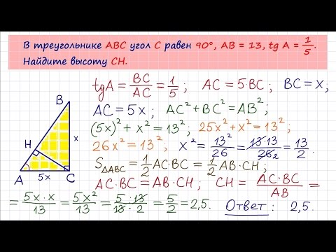 Задание №6 ЕГЭ 2016 по математике. Урок 4