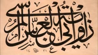 The Keighley Munshids - Qasida Burda | Qasida Muhammadiya