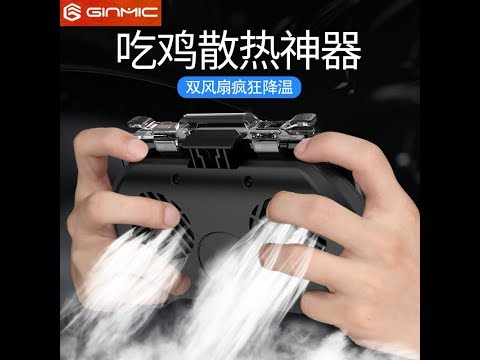 Multi-function Gaming Handle for PUBG/ Mobile legend/ AOV