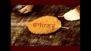 Par Brahm Hoa Sahayi | Bhai Varinder Singh Nirman | Amritt Saagar | Shabad Kirtan Gurbani