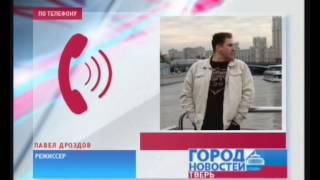 """сериал """"Верь мне"""""""