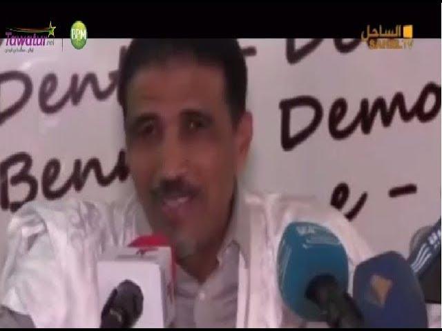 محمد ولد مولود على رأس اللائحة الوطنية عن اتحاد قوة التقدم | قناة الساحل