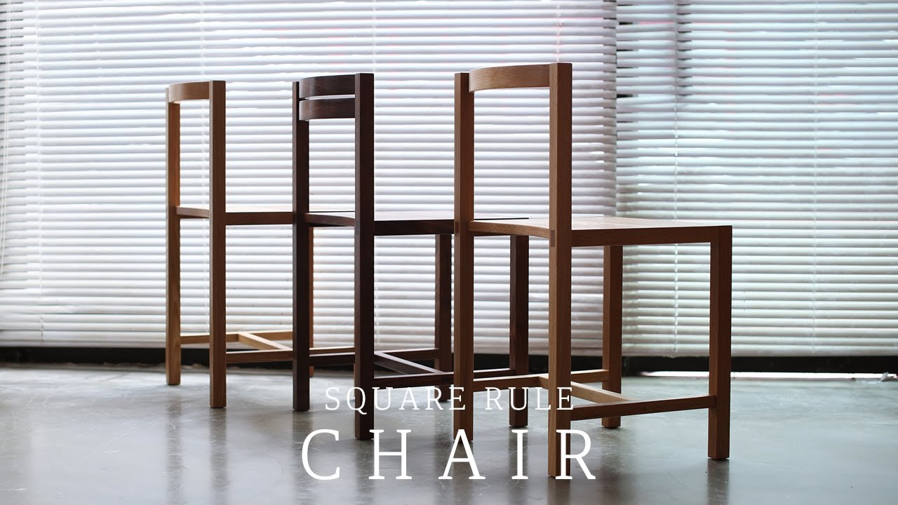 SQUARERULE FURNITURE - Making a Chair