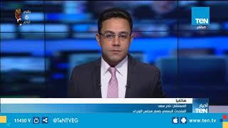 فيديو.. الوزراء: نتطلع لتطوير قطاع البناء وتصدير العقارات الفترة المقبلة