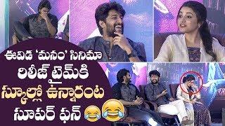 Nani Making Hilarious Fun With Karthikeya and Priyanka | Gang Leader | Manastars