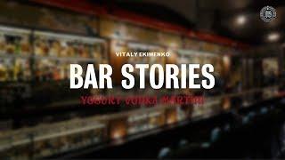 bAR STORIES by Vitaly Ekimenko