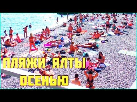Пляжи поселка Курортное в Крыму