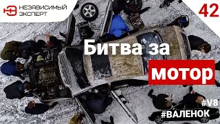 МЕРСЕДЕС S500 ДЕРБАНЯТ 100 ЧЕЛОВЕК!