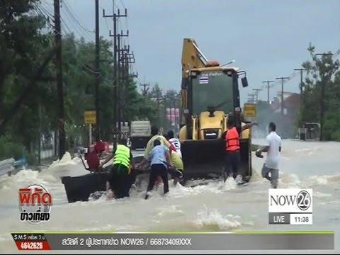 News น้ำท่วมภาคใต้ยังวิกฤต นครศรีฯ อ่วม ท่วมหนักสุดรอบ 30 ปี