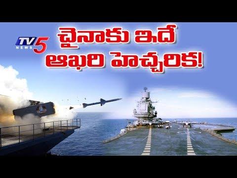 Operation Malabar: India-Japan-U.S Joint Naval Exercises Kicks Off | TV5 News