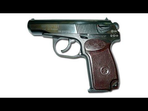Травматический пистолет МР-80-13т (1 часть) коробочный вариант