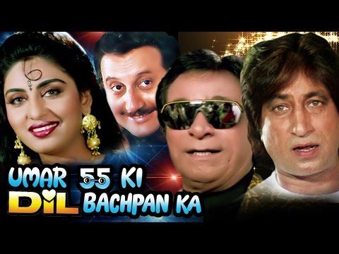 Hindi Movie | Umar Pachpan Ki Dil Bachpan Ka | Showreel | Anupam Kher | Kader Khan | Shakti Kapoor