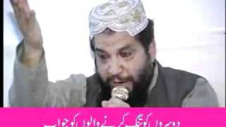 Mirzai Khalifa Zani Bashir-ud-Din Mahmood Qadyani K Naam