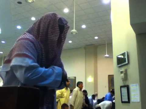 Taraweeh Night 7 of Ramadan - Shaykh Faisal
