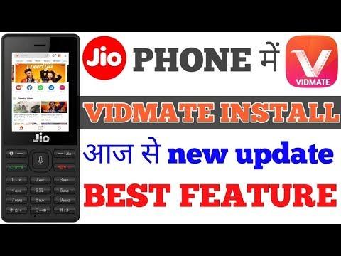 jio phone me whatsapp se photo download kaise kare
