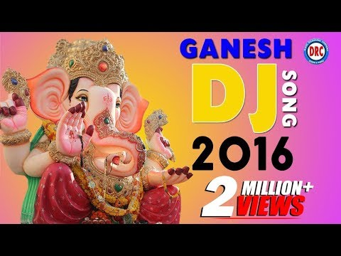 2016 DJ Ganesh Song ||  Lord Ganesh 2016 Special Songs
