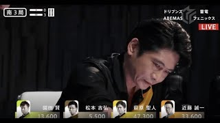麻雀・Mリーグ 2/1 ハイライト】雷電萩原の「諦めない」勝負を決める上...