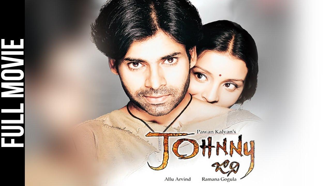 Download Johnny Telugu Full Movie || Pawan Kalyan, Renu Desai || Ramana Gogula || Geetha Arts