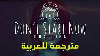 Baixar Dua Lipa - Don't Start Now مترجمة عربي