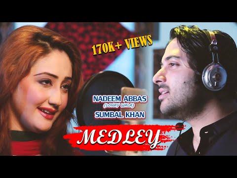 Nadeem Abbas khan | MEDLEY | OFFICIAL VIDEO