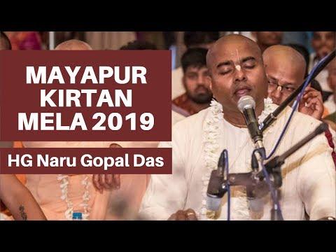 Киртан Нару Гопал прабху - Kirtan Mela Day 1