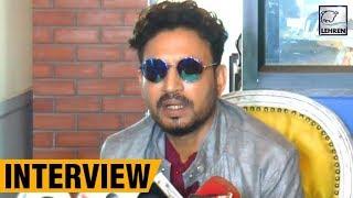 Irrfan Khan SHOCKING REACTION On Physical Harassment In Bollywood | LehrenTV