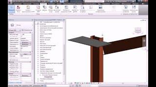 видео Металлические конструкции В 3 т. Т. 2 Конструкции зданий
