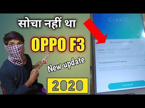 OPPO f3 new update 2020। oppo f3 update 2020। How to update oppo f3 2020।OPPO f3 new color os update