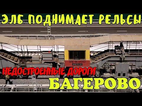 Крымский мост(25.07.2019) На