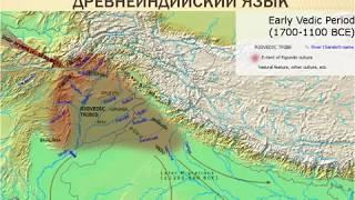 Древнеперсидский - язык древней арийской империи