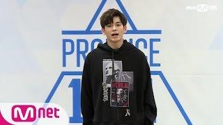 PRODUCE 101 season2 판타지오ㅣ옹성우ㅣ귀말고 댄스봐주옹 @자기소개_1분 PR 161212 EP.0
