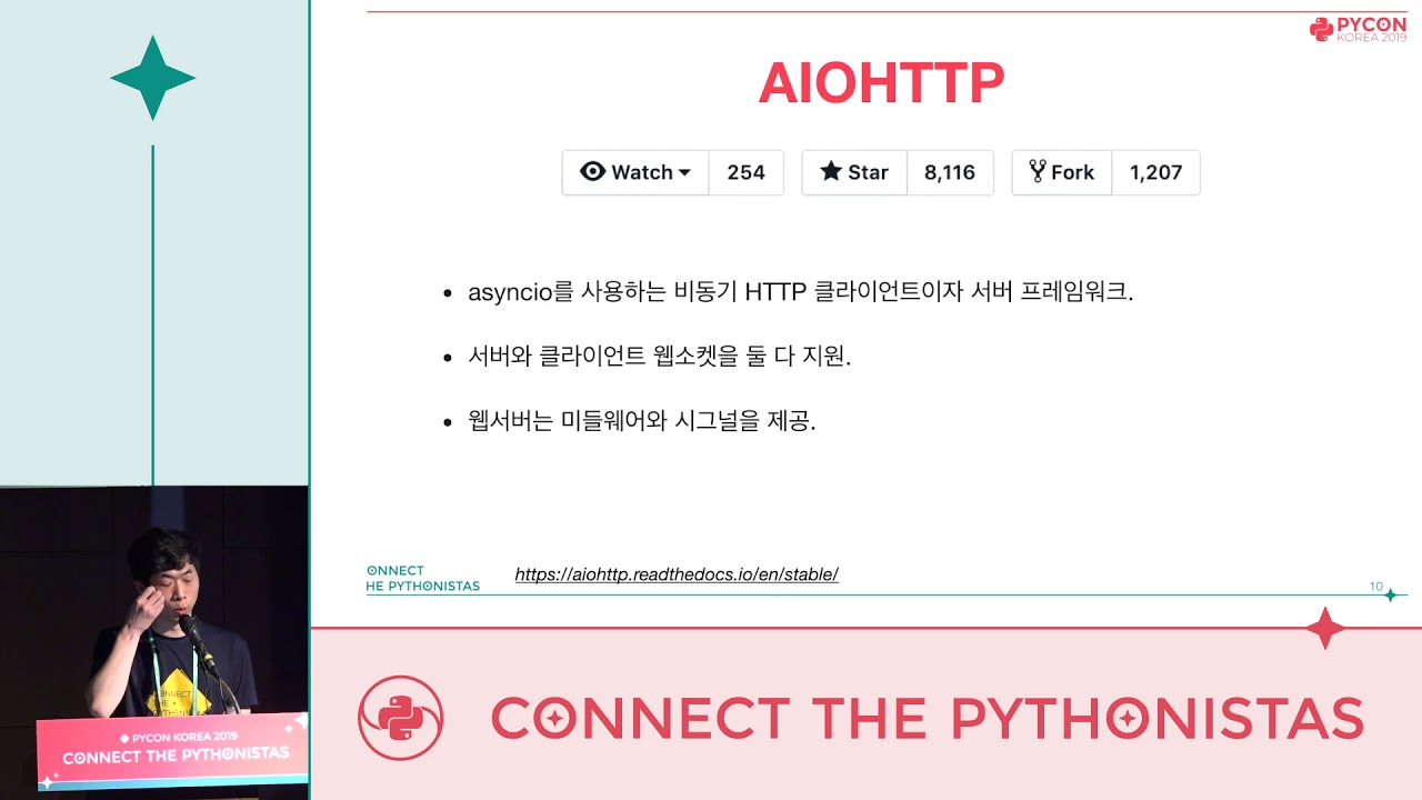 Image from 파이썬으로 서버를 극한까지 끌어다 쓰기: Async I/O의 밑바닥 - 한섬기 - PyCon.KR 2019