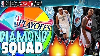 WHEEL OF *DIAMOND* PLAYOFFS CARDS! NBA 2K18 SQUAD BUILDER