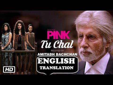 Tu Chal | PINK | English | Amitabh Bachchan Shoojit Sircar Taapsee Pannu Subtitles