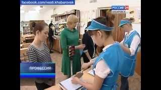 Вести-Профессия. Продавец, контролёр-кассир(, 2014-07-02T03:50:19.000Z)