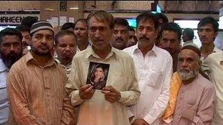 بدء عمليات التفتيش عن أشلاء ضحايا الطائرة الباكستانية