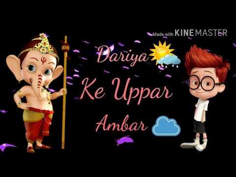 oh-my-friend-ganesha-tu-rehna-saath-hamesha-whatsapp-status