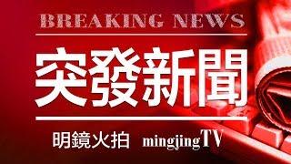 美國參議院通過國防授權法草案,要求美軍參加台灣軍演(《新聞時時報》2018年6月19日)