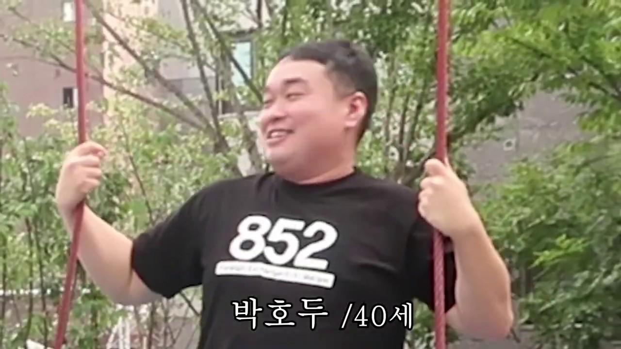 도박중독자 박호두의 비참한 삶