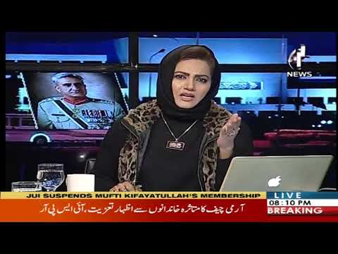 Faisla AapKa With Asma Sherazi - Tuesday 14th January 2020